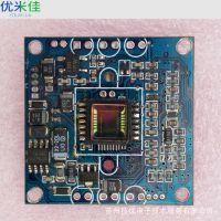 CMOS工业相机主板维修CCD工业相机主板维修控制板维修电路板维修