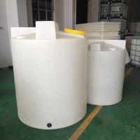 江南华社供应可定制颜色加厚各100L-3000L规格加药箱