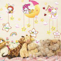 床上装饰品女生婴儿房间布置用品幼儿园宝宝儿童房动物墙贴卧室装