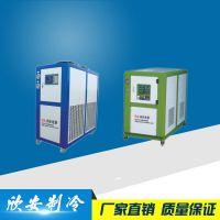 厂家供应XA系制冷制热制冷机 两用一体机工业冷水机 机械制冷设备