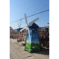 风车房子雕塑厂家 风车房子雕塑价格 风车房子雕塑图片