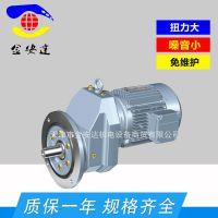 热销推荐 TR系列斜齿轮减速电机 精密斜齿轮蜗轮减速电机