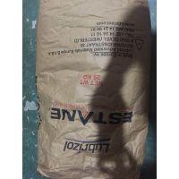 美国路博润TPU低粘度喷涂效果极佳路博润丝印油墨用TPU树脂5778