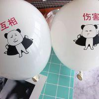 好豆创意婚礼布置卡通个性结婚用品生日布置恶搞气球