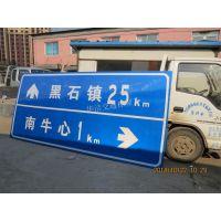 哈尔滨市反光标牌 交通标牌制作厂家