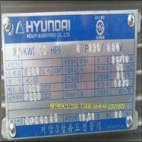现代电机 HYUNDAI HEAVY INDUSTRIESNP249A7171UA 7.5KW