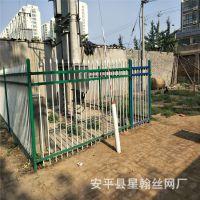 厂家生产组装铁艺锌钢护栏网 厂区围墙防护栏 电厂开发区护栏网