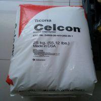 现货供应美国泰科纳POMLW90FS-K Celcon LW90FS-K