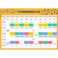 新课首发丨SAT广州寒假封闭班定档1.21-1.30!