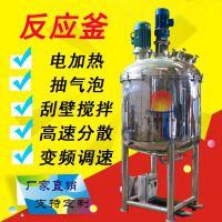 长安万江洗涤剂搅拌机 胶水反应釜 1000L真空加热搅拌锅