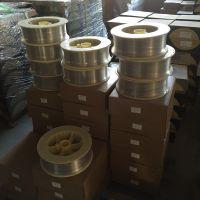 恒创yd777耐磨药芯焊丝d777高硬度碳化钨堆焊焊丝1.2 1.6