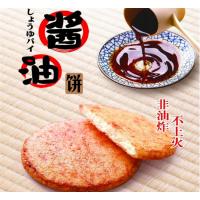 膨化的酱油饼好吃吗?生产酱油饼用什么膨化机?