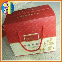 定做纸盒蛋糕盒 抽屉盒加LOGO彩盒印刷 天地盖盒子 内裤袜子包装