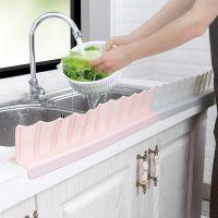 家用水槽吸盘式挡水板创意厨房用品水池台面防溅水防溅油隔水挡板