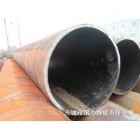 供应天津大无缝钢管 包钢大口径无缝钢管 热扩无缝管 可切割零售