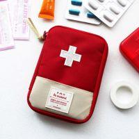 厂家供应旅行便携 随身医药包收纳包急救包