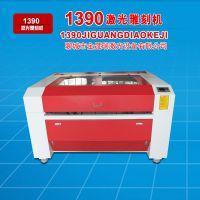 1390型亚克力木板PU海绵激光切割机 皮革无纺布激光切割机裁床
