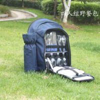 户外野营野餐餐具四人组20L野餐包餐具套装保温包冰包厂家直销