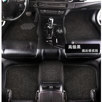 广州美豪专业汽车地毯 碳纤丝 车型定制专车专用汽车脚垫