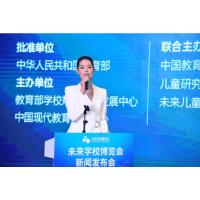 2018重庆未来学校博览会2018年12月3日-5日重庆国际博览中心