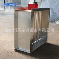 供应 电动调节阀 尺寸定制 管道电动调节阀 电动风量调节阀