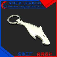 个性动物开瓶器钥匙扣金属爱心钥匙开瓶器制作个性红酒开瓶器