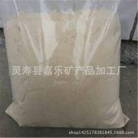 大量供应顺产养殖专用沸石粉 沸石球