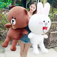 店招布朗熊公仔超大玩偶大熊可妮兔2.53.4米商场活动展示毛绒玩具