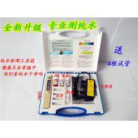 广州三赢品牌定制全套水质检测箱,水质测试盒,示范箱