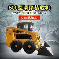 62马力滑移装载机 600型多功能铲车式 耐磨耐滑装载工程车