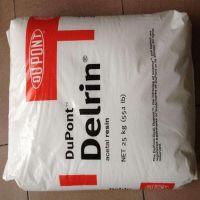 POM 美国杜邦Delrin 525GR BK000中等粘性; 均聚物