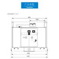 供应VS1手车式12KV真空断路器 VS1-12/T630-20户内高压真空断路器