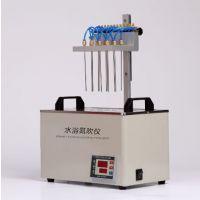 安晟美华成都节能水浴氮吹仪(实验室热处理)