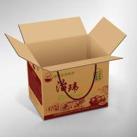 供应成都纸箱厂 四川纸箱厂 成都彩箱印刷 成都卓越杰克森包装印刷厂