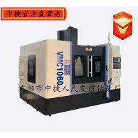 全自动机床VMC1060立式加工中心圆盘式24T刀库 凯恩帝系统