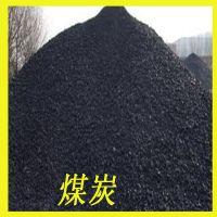 贵州六盘水 遵义机制国产无烟煤炭 鸡舍专用料