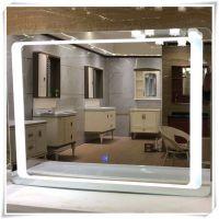 弘润铝合金边框方形试衣镜卧室挂墙装饰LED带灯镜子