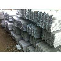 南京角钢现货批发、马钢,唐钢,合力、津西现货批发/ 角钢