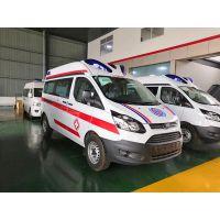 救护车厂家 福特新全顺V362国V短轴重病监护型救护车