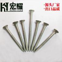 内六角喇叭头割尾螺丝 灰磷加硬优质非标自攻带筋干壁螺钉定制