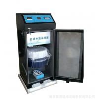 水质自动采样器,厂家直销