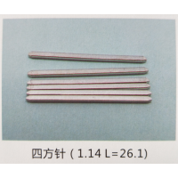 南京插针制造厂I南京方形插针I方形插针加工价格