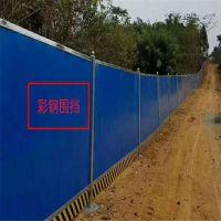 河南供应工地施工隔离PVC围挡 市政道路施工新型围挡
