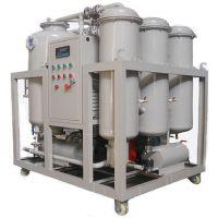 透平油专用滤油机TY-50