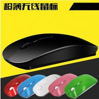 雷思尼迷你智能无线鼠标笔记本台式办公家用游戏无限鼠标智能鼠标