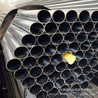 金属镀锌穿线管 电力工程电线用 建筑楼房用JDG镀锌电线管 批发价