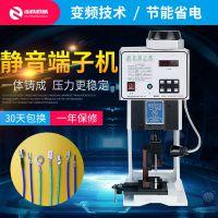 1.5T 2T超静音端子机 压接机 压铜鼻电线模具刀片横模直剥皮线机