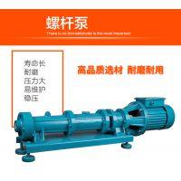 高扬程D型多级离心泵清水泵高层给水泵高山排水泵卧式螺杆自吸清水泵