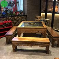 多多乐定做复古风主题火锅店 实木加厚餐桌座椅 炭木材质火锅桌子沙发卡座组合