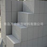 青岛厂家直供蒸压加气混凝土砌块 灰色加气块 混凝土洋灰砖